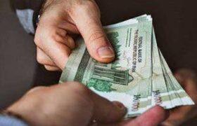زمان واریز بسته معیشتی ۱۰۰هزار تومانی