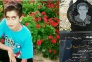 جدا کردن سر از بدن پسر خوش تیپ اصفهانی / قاتل اعدام می شود + فیلم گفتگوی اختصاصی