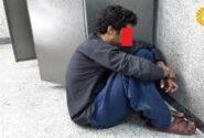 آزار شیطانی کارگر افغانی به دختر جوان درساختمان نیمه کاره