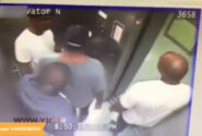 قتل وحشتناک مرد سیاه پوست در آسانسور